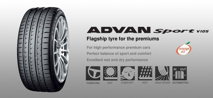 Summer Tyre YOKOHAMA V105 195/50R16 84 V